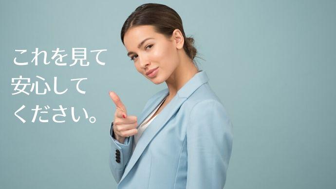 左利き の エレン 朝日新聞社×左ききのエレンプロジェクト|公式